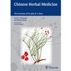Chinese Herbal Medicine - Hammer, 1017225, Akupunktur Bücher