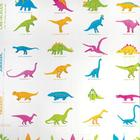 W49395D: Dinosaur Shower Curtain